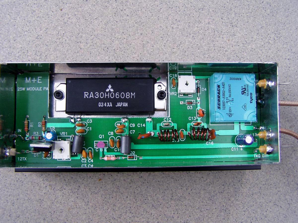 4mpa Doc 70mhz Rf Fm Power Amplifier 70 Mhz 25 W